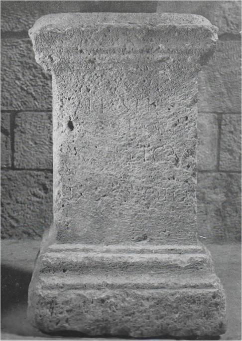 Columna San Blas