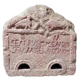 Urna Museo Arqueológico de BarcelonaREc